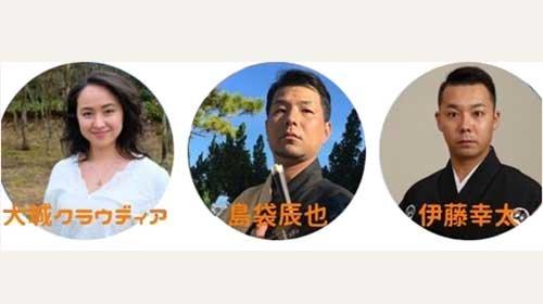 沖縄の若歌者ライブ